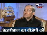 India News exclusive interview with V S Sampat