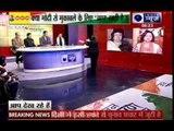 Jana Gana Mana: Congress candidates not ready to go for election in Delhi