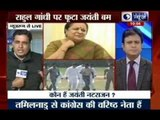 Jayanthi Natarajan quits Congress, slams Rahul Gandhi