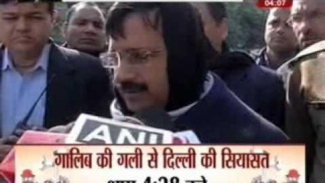 Poster war heats up between AAP, BJP ahead of Delhi Assembly polls