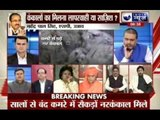 Tonight with Deepak Chaurasia: 100 human skeletons found in Unnao, carelessness or conspiracy?