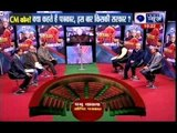 Delhi Elections 2015: Top journalists opinion before Delhi elections on India News