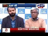 Beech Bahas: Will AAP or BJP win Delhi?