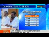 Dearness allowance to be increased by 8%