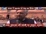 Mani Shankar Aiyar advocates returning Afzal Guru's remains