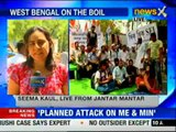 No violence by TMC workers in Bengal: Mamata Banerjee
