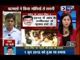 Ex-Najafgarh MLA Bharat Singh shot dead by 8 assailants