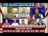 Badi Bahas: Is abusing vs abusing is the part of politics?