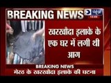 Fire breaks out in a residential building in Lohia Nagar area of Meerut, 6 killed