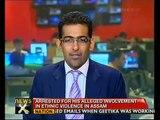 Ek Tha Tiger surpasses 120 crore mark at the Box office - NewsX