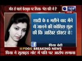31 year old AIIMS doctor commits suicide alleging her husband is gay