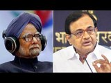 JPC report gives clean chit to Prime Minister, Finance Minister