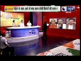 Jana Gana Mana: Rahul Gandhi attacks government on new Real Estate Bill