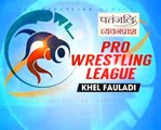 PWL 3 Day 5_ Vinesh Phogat Vs Seema at Pro Wrestling League season 3 _ Highlight