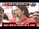 Smriti Irani addresses a rally in Amethi marking 1 year of the Narendra Modi government