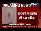 President Pranab Mukherjee rejects Yakub Memon's mercy plea