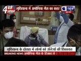 7 dead, 100 injured in Ammonia gas tanker leak in Ludhiana