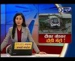 दिल्ली मेट्रो के 'मेजेंटा लाइन' पर हादसा, दीवार तोड़कर बाहर निकली मेट्रो