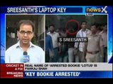 """IPL spot fixing Scandal : Betting """"ON"""" as Police investigates"""