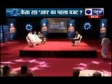 Tonight with Deepak Chaurasia: Delhi Budget will meet expectations of 'aam aadmi?