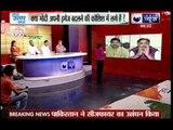 Jana Gana Mana: RSS Muslim wing hosts Iftaar party