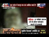 Woman dies after claiming cops set her on fire for refusing to pay bribe in Uttar Pradesh