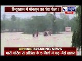 Flood like situation in western India after heavy rainfall