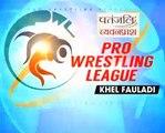 PWL 3 Day 6_ Utkarsh Kale Vs Sharavan at Pro Wrestling league season 3_Highlight