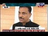Lalu Prasad Yadav to skip Sonia Gandhi's Iftar party