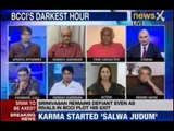Should Srinivasan be fired if he doesn't resign?