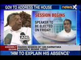 News X : Maiden Session of 14th Karnataka Assembly begins today