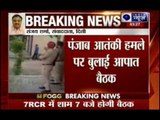 Gurdaspur Terror Attack: PM Narendra Modi calls cabinet meeting at 7 RCR this evening