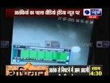 Gurdaspur Terror Attack: CCTV footage of the terrorists that attacked in Gurdaspur district, Punjab