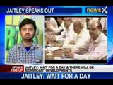 NewsX : BCCI Vice-President Arun Jaitley breaks silence on IPL scandal