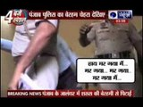 Punjab Police Assistant sub-inspector thrashes youth in police station