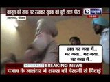 Punjab police ASI thrashes youth in police station