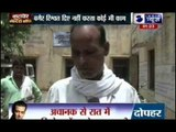 India News special show: Bhrastachaar Bharat Chooro