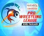 PWL 3 Day 7_ Vinod OmPrakash VS Abdurakhm onov Bekzodat Pro Wrestling league sea