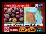 Onions turn dearer, prices likely to go up further