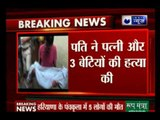 Man commits suicide after killing wife, two kids in Haryana