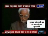 Vice-President Hamid Ansari's affirmative action for Muslims comment draws VHP's ire