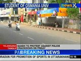 Telangana protest: Osmania student commits suicide