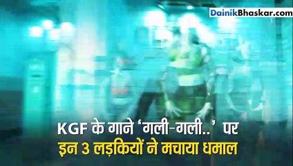 Bhaskar videos