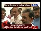 kissa kursi : NDA allies reach agreement on seat-sharing for Bihar polls, announcement today