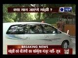 Bihar polls: 'Jitan Manjhi, went to meet Amit Shah on seat-sharing