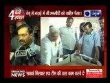 Fight dengue: Delhi CM Arvind Kejriwal tells Centre