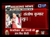 Bihar polls: Manjhi's first list of candidates includes his son
