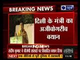 AAP Sandeep Kumar abuses BJP MP & Delhi doctors