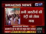 Ajmer dargah evacuated after hoax bomb threat
