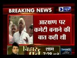 Lalu Prasad Yadav dares RSS, BJP to end quotas